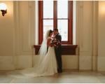 Tara and Arik | Married | Grand Rapids MI
